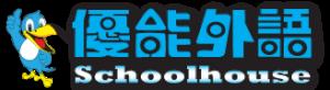 Schoolhouse retina logo