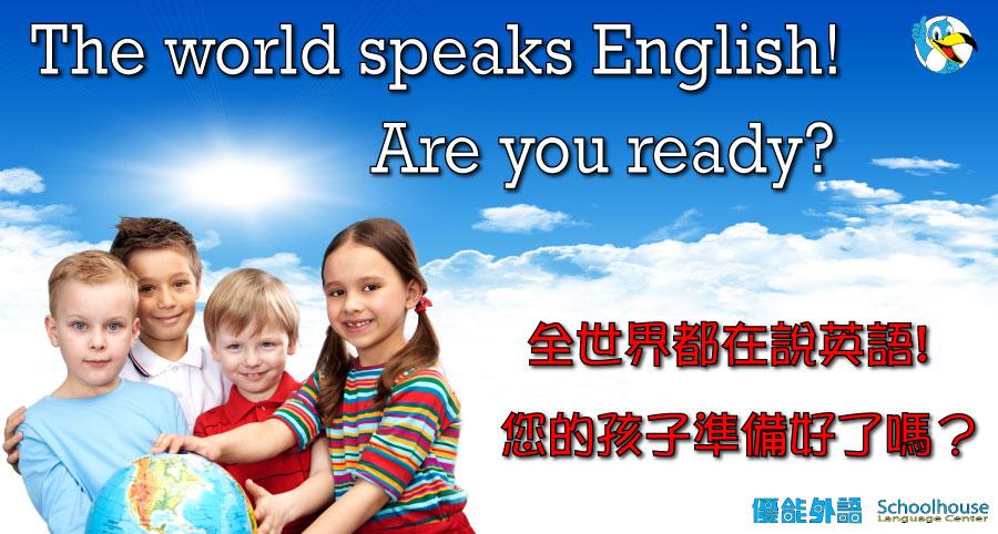 Schoolhouse 2021 advert